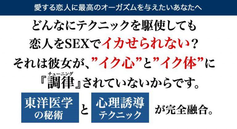 セックス(SEX)教材マニュアル
