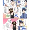 【図解・漫画】女性に潮吹きさせる指マン・挿入テクニック!